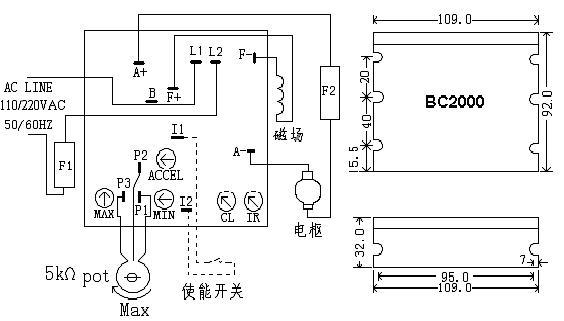 电路 电路图 电子 原理图 564_321